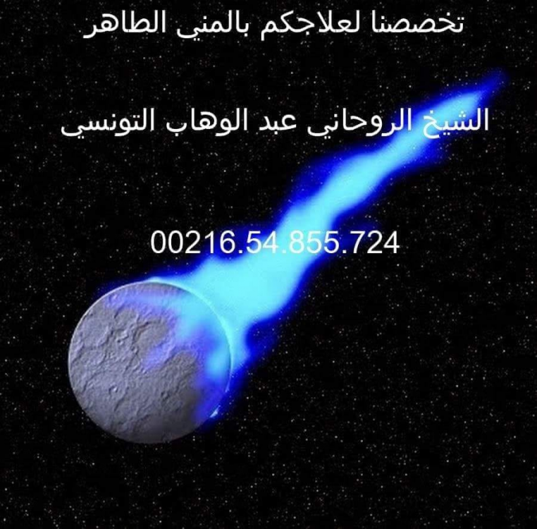 image.thumb.png.299c9c1cda066eb5a6d9087729d0f886.png