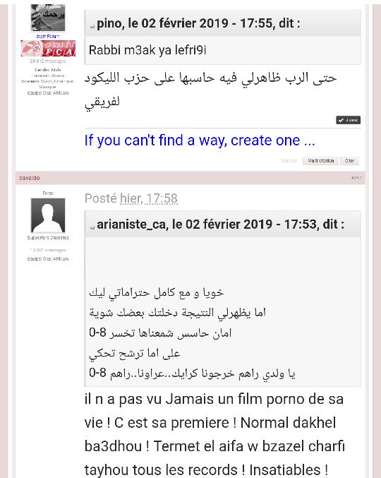 Screenshot_20190203-003423_417.png