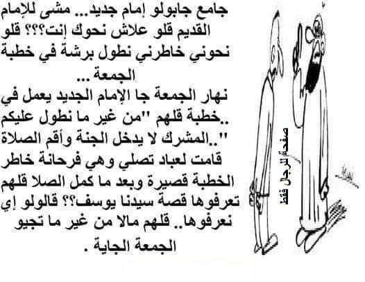FB_IMG_1567850098403.jpg