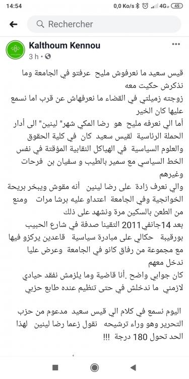 Screenshot_2019-09-16-14-54-49-145_com.facebook.katana.png