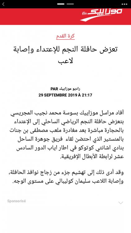 Screenshot_2019-09-29-21-36-13.png
