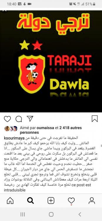 Screenshot_20190924-184032_Instagram.jpg