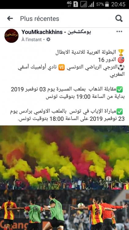 Screenshot_2019-10-05-20-45-49.png