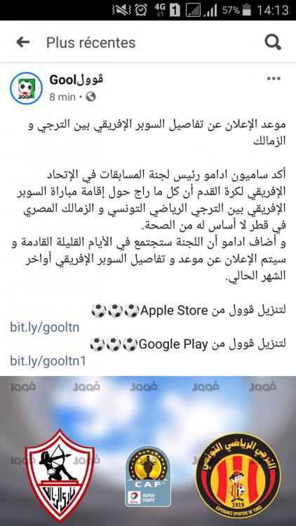 Screenshot_2019-10-18-14-13-18.png