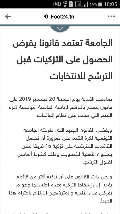 Screenshot_2019-12-22-18-05-51.png