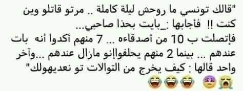 FB_IMG_1579511894253.jpg