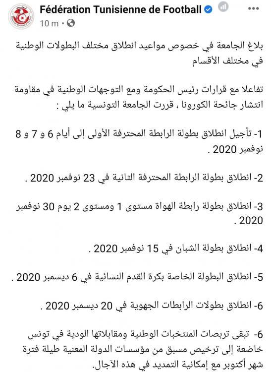 Screenshot_20201008-113652_Facebook.jpg