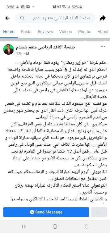 Screenshot_20201016-155601_Facebook.jpg
