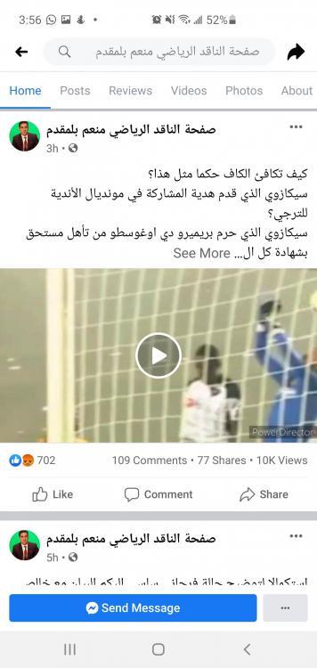 Screenshot_20201016-155618_Facebook.jpg