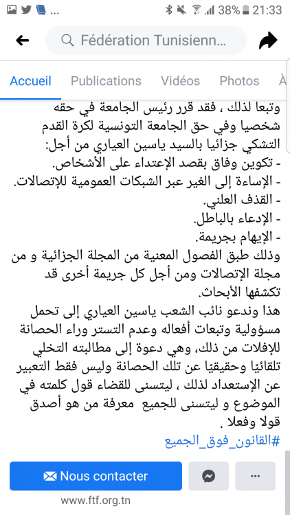 Screenshot_20201025-213310.png