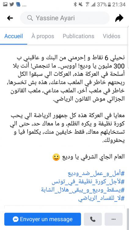 Screenshot_20201025-213426.png