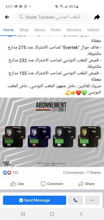 Screenshot_20201111-160200_Facebook.jpg