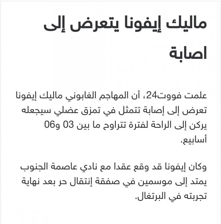 Screenshot_20201201-202844_Facebook.thumb.jpg.04c2438f399328e0e0ebfb35b57fc6e6.jpg