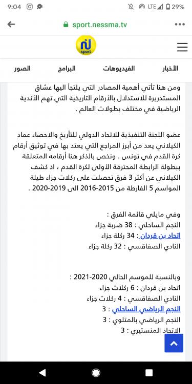 Screenshot_20210125-210438.png