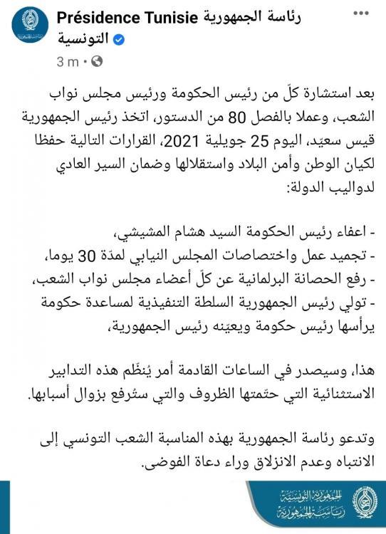 Screenshot_20210726-004417_Facebook.jpg