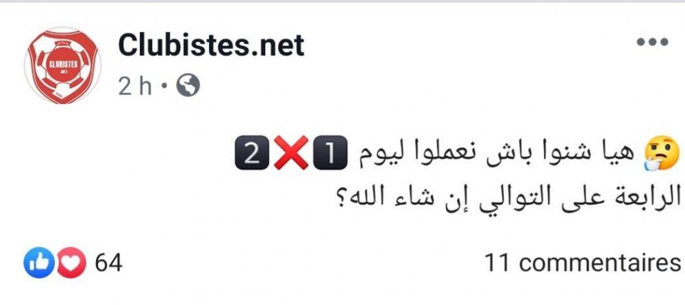 Screenshot_20190929_143501.jpg