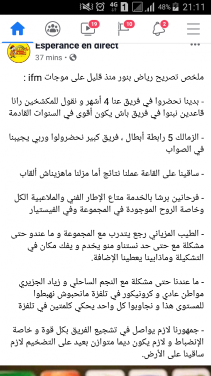 Screenshot_2020-02-06-21-11-43.png