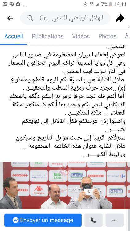 Screenshot_20201024-161142.png