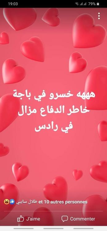 FB_IMG_1612377574411.jpg