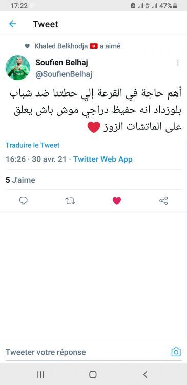 Screenshot_20210430-172241_Twitter.jpg
